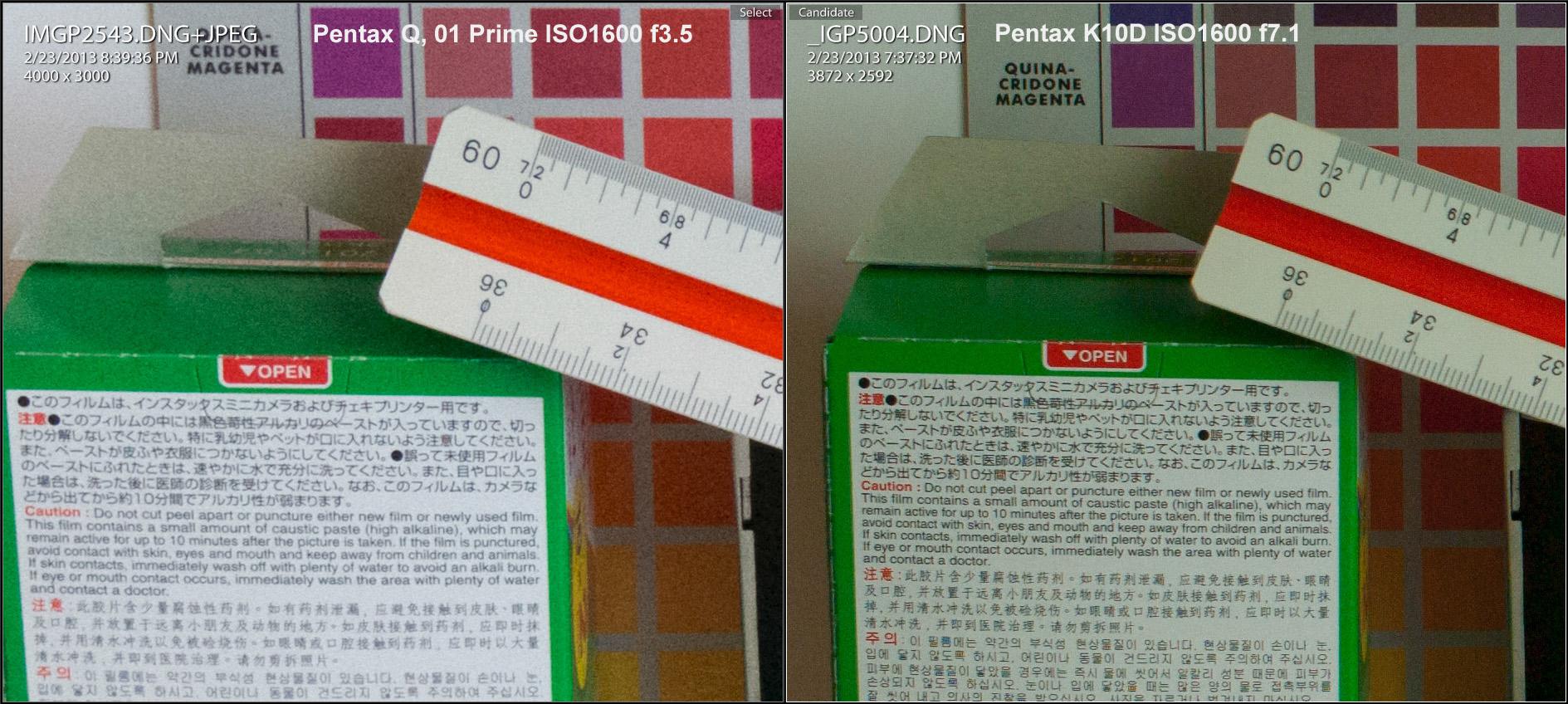 1600ISO_Q_vs_K10D