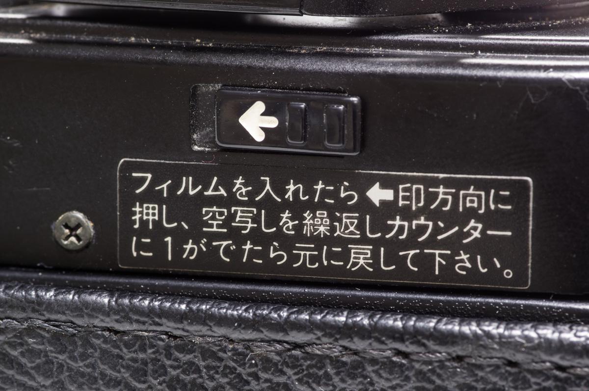 FujicaFlashDate-7854